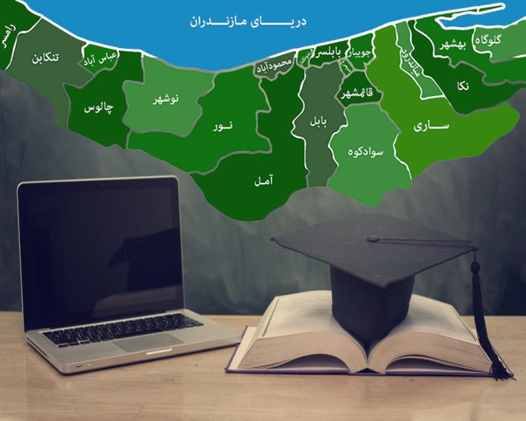 تدریس خصوصی ریاضی در مازندران