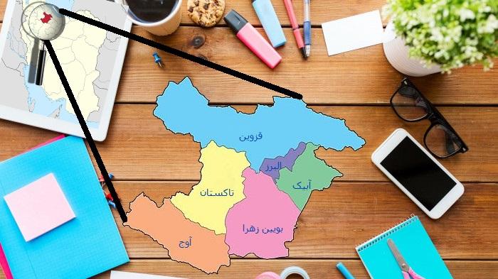 تدریس خصوصی ریاضی در استان قزوین